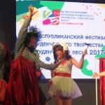 2017СВ13