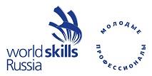 Логотип World skills Russia